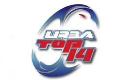 Cronograma Finales URBA TOP 14